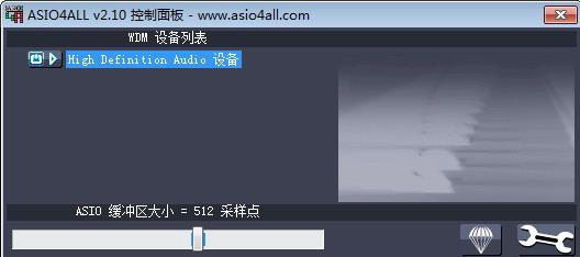 ASIO4ALL驱动(ASIO声卡驱动软件)V2.14-乐球网