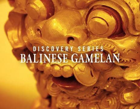 印尼巴厘岛甘美兰Discovery Series Balinese Gamelan-乐球网