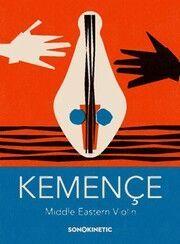 波斯和中东弓弦乐器Sonokinetic Kemence-乐球网